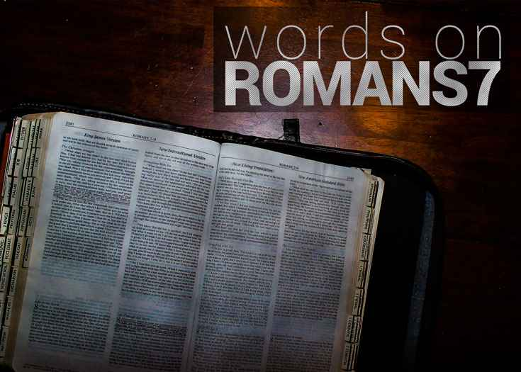 Romans 7 image